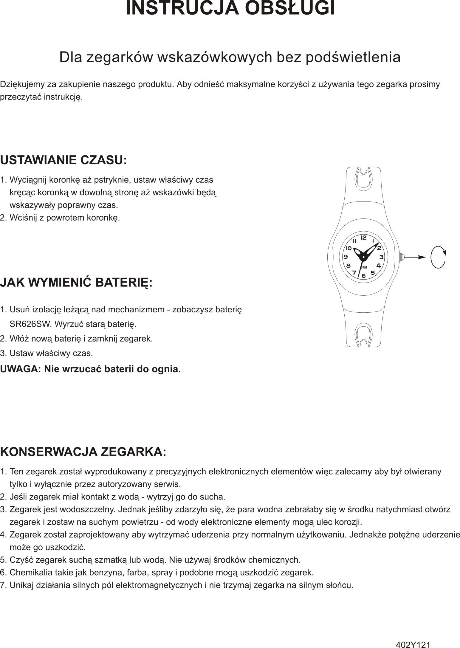 Manual xonix hrm1